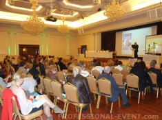 The cycle of annual training seminars in the away mode «Actual problems of family medicine in Ukraine»